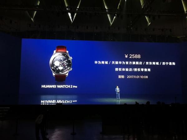 华为Watch 2 Pro保时捷设计登场:可独立通话