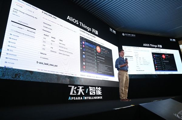 不只是阿里巴巴的操作系统 AliOS宣布开源