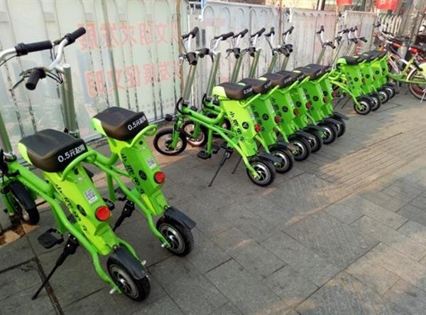 小鹿单车宣布暂停北京业务 用户可申请退押金