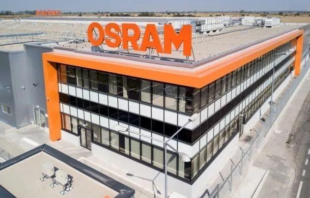 总投资2500万欧元!欧司朗保加利亚新工厂开业