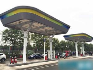 全國首家立體化電動公交車充電站正式投入運營