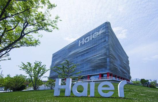 海尔整合通用电气业务 有望实现利润翻番