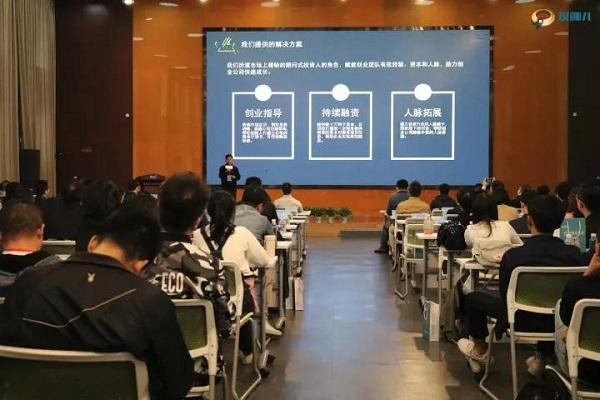 物联网风口 四大科技巨头争相布局 创业公司还有哪些机会?
