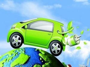 2018年新能源汽车补贴将提前退坡20%