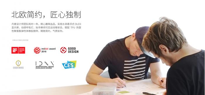 走路可以赚红包 腾讯PacewearS8社交手环新品首发