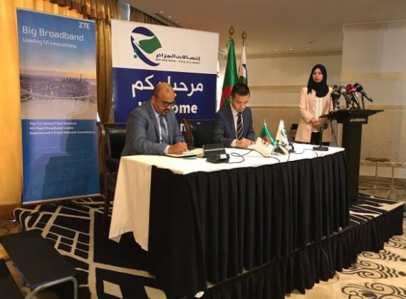 中兴通讯和阿尔及利亚电信成功签署FTTx Turnkey框架合同