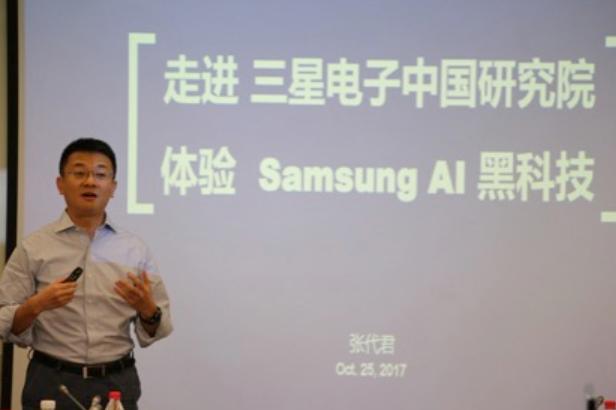 三星Bixby中文版即将上线:语音发红包、分类照片都不是事儿