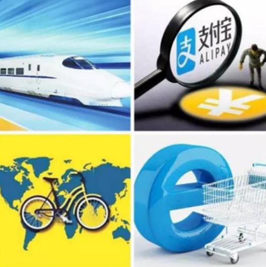 物联网时代,中国移动支付笑傲全球