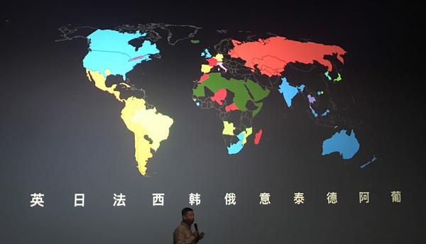 译通四海 让跨语言沟通从此没有障碍!传神语联网发布新品TransnBox