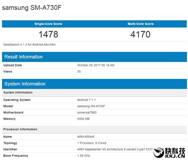三星中国特供新Galaxy A7现身:Exynos 7885+6GB内存