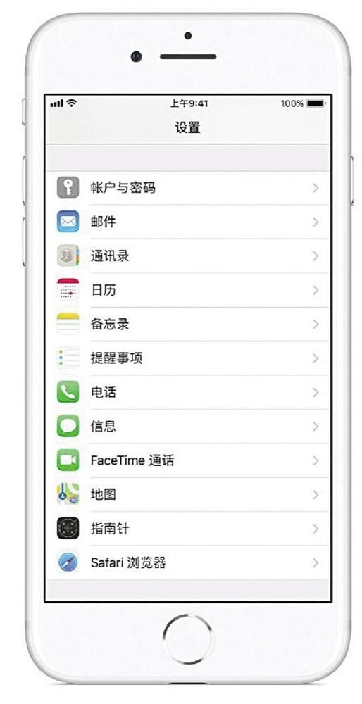 苹果三大系统全面汉化 新名字你还习惯吗