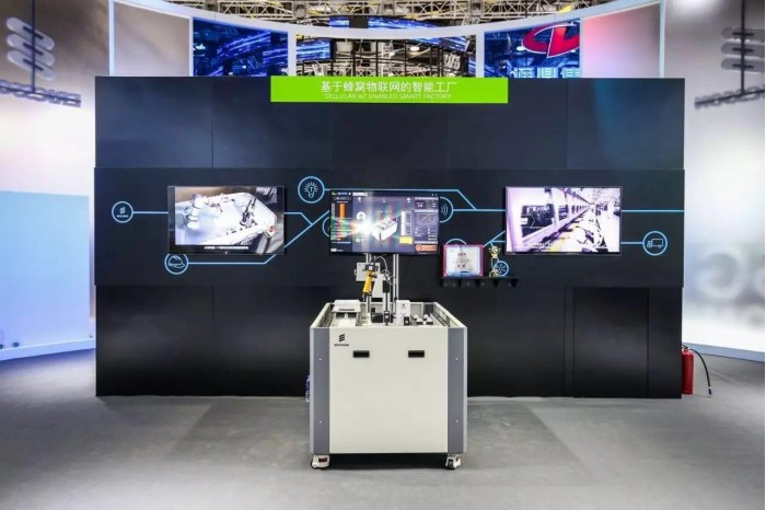 爱立信+中移动,打造蜂窝物联网在智能工厂应用