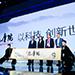"""""""阿里""""式中国科技企业正在释放全球影响力"""