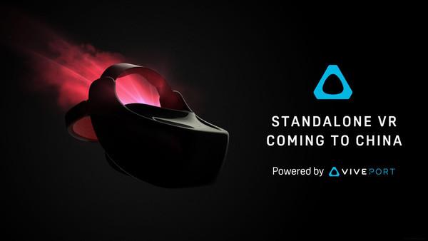 双十一后见?HTC新一体机Vive M或于11月14日发售