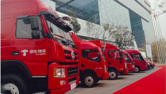 青流计划版本升级 近千辆新能源车列装京东物流