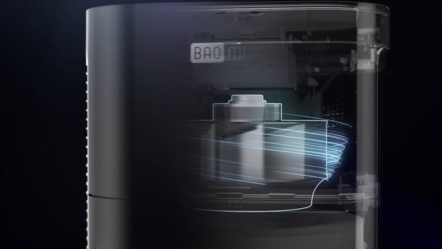 手势操控 三面进出风 豹米空气净化器B70新品上市