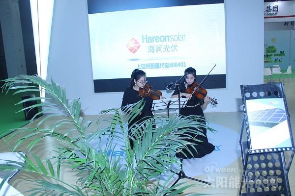 精彩汇总:第九届中国(无锡)国际新能源大会暨展览会开幕
