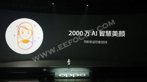 "OPPO R11S/R11S plus发布会回顾:不一样的""前后2000万"""