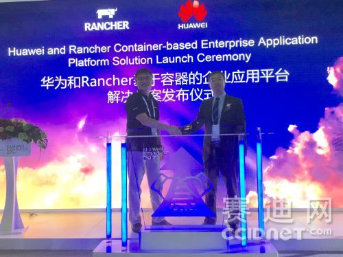 Rancher Labs与华为结缘容器 密会两年后发布容器应用平台