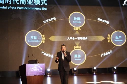 海尔造云:迈出家电企业转型第一步