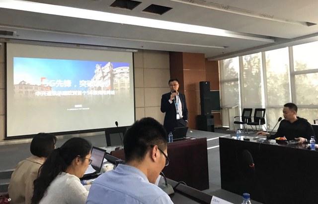 """中兴通讯为欧洲承建首张5G预商用网络:""""5G先锋""""厚积薄发"""