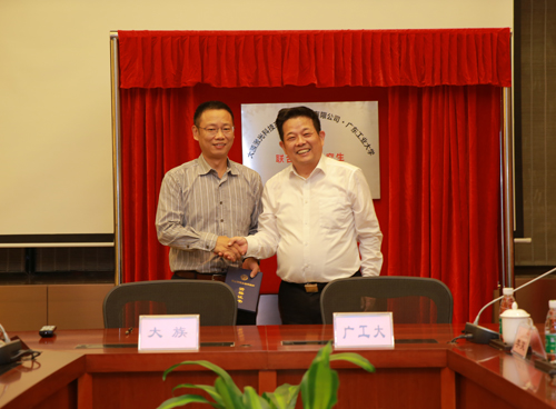 报 大族激光 广东工业大学联合培养研究生示范基地正式揭牌成立图片