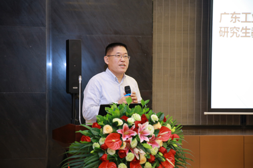 广东工业大学研究生院常务副院长阎秋生发言-喜报 大族激光 广东工业图片