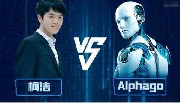 新版AlphaGo能力有多强?人类或已无法得知
