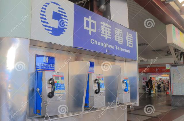 中华电信加入IoT投资基金