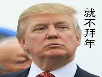 阴存琦:光伏与燃气争宠  美国总统特朗普露底牌
