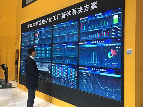 2017上海工博会上 那些抢眼的智能制造整体解决方案
