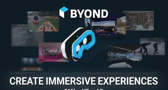 Byond公司发布BIS平台,未来开发VR、AR不再繁杂