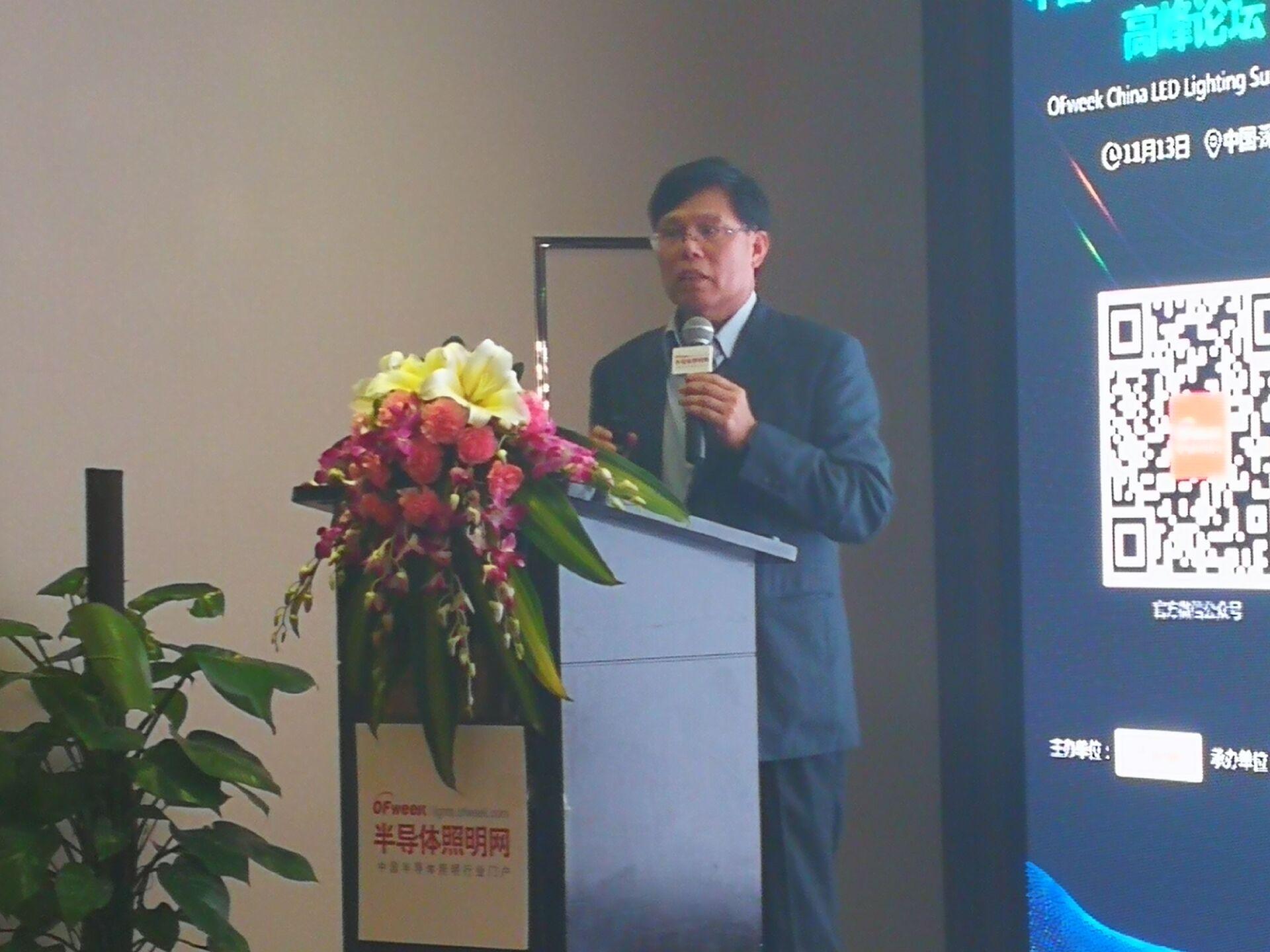 朱慕道:智能化LED照明应用未来机遇在何方?