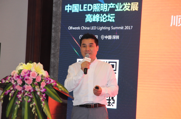 洲明科技王荣礼:智慧照明的探索与展望