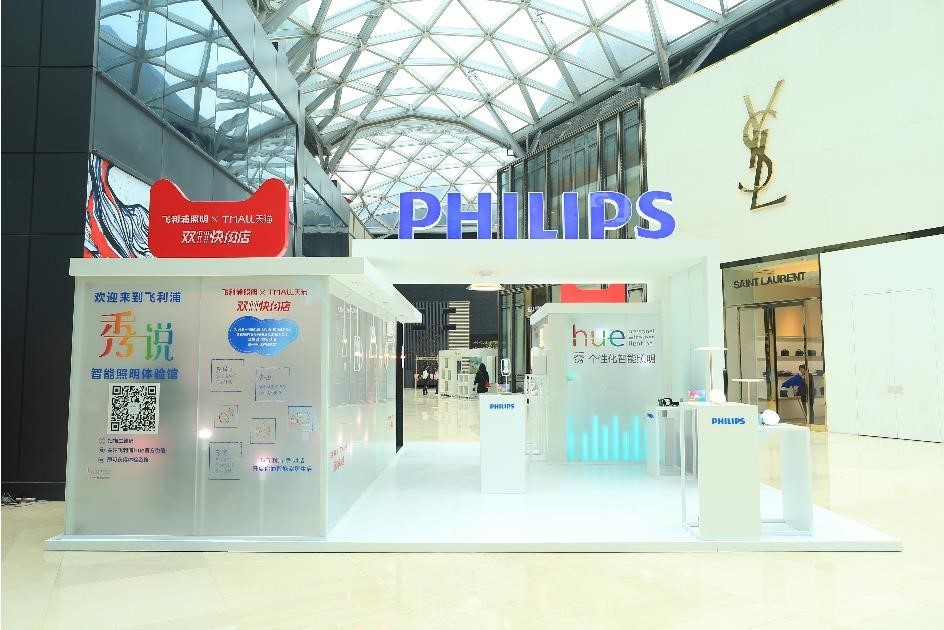 飞利浦智能照明勇夺销冠 高品质LED照明产品再创辉煌