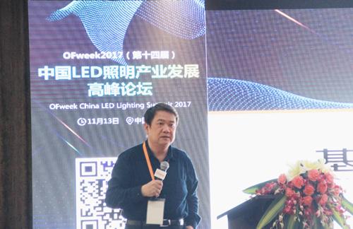 暨南大学陈长缨:基于LED照明系统的室内定位技术解析