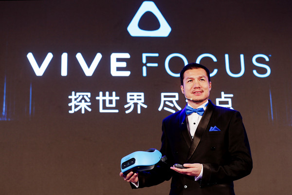 搭载骁龙835 HTC正式发布VR一体机VIVE FOCUS