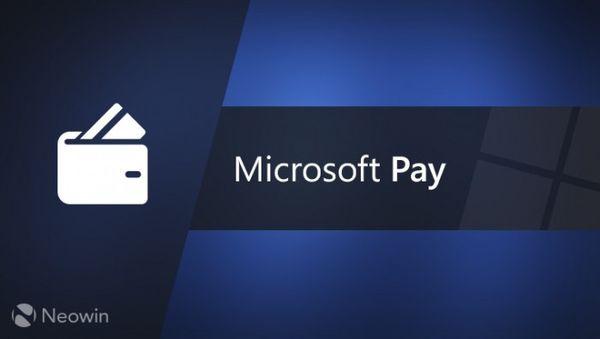 微软钱包改名微软支付 仅限Edge和支持其API的网站使用