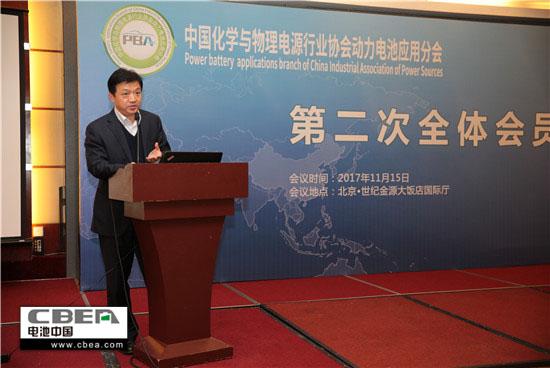 方建华:浅谈新形势下动力电池企业发展