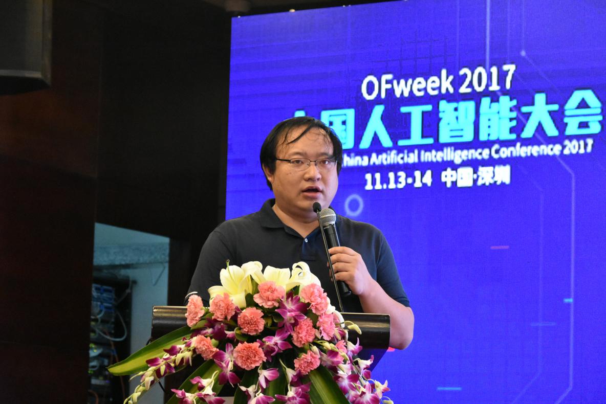 文钧雷教授:虚拟现实后元年产业发展趋势与建设要点