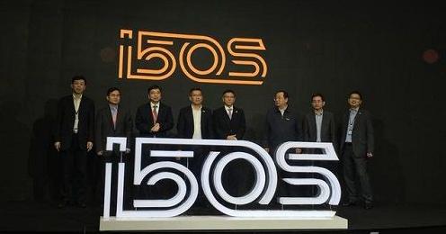 沈阳机床免费开放全球首个工业操控智能平台系统i5OS