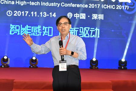 国际医学与生物工程院院士张元亭:人工智能融合及其在重大疾病防治的应用