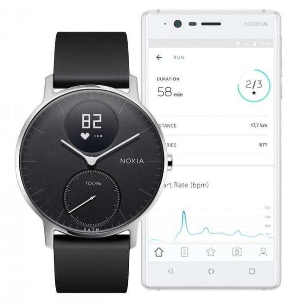 诺基亚钢铁人力资源智能手表终于开始预购