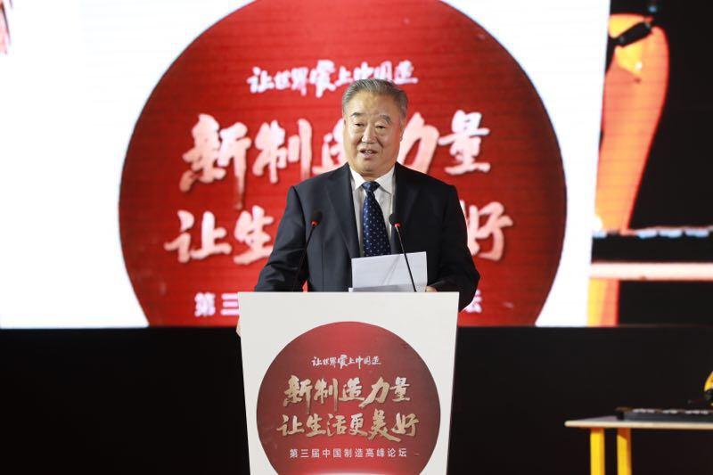 董明珠:中国制造业不能再做跟随型、模仿型