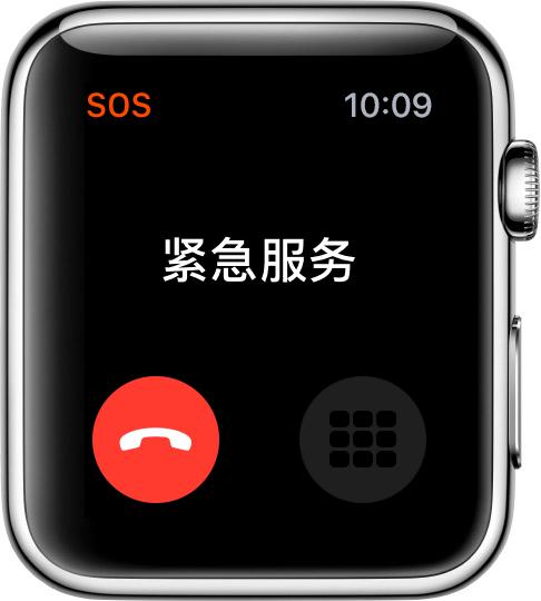 """苹果:无论是否激活 蜂窝网络版Apple  Watch都能拨打""""紧急电话"""""""