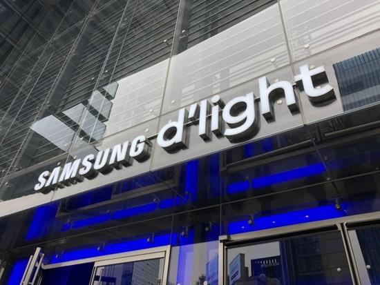 参访三星韩国总部:移动设备、家电、可穿戴设备正走向融合
