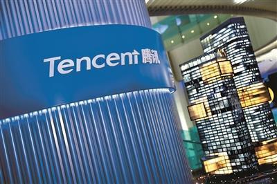 腾讯市值破5000亿美元 成全球第5大市值科技公司