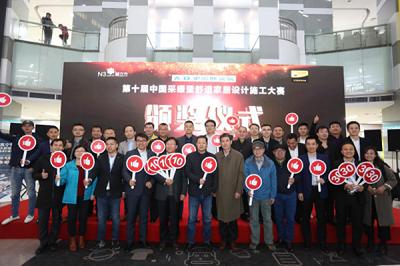 中国采暖施工大赛20进10 PK赛精彩对决
