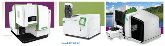 """""""析""""为中用 珀金埃尔默DAS尖端分析仪器生产线落户中国"""