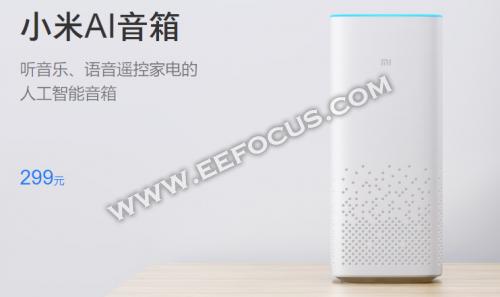 智能音箱这么火,加价的小米AI音箱与卖断货的天猫精灵X1谁更值得买